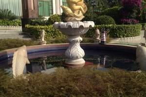 金童子温泉