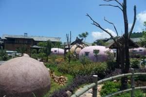 暑假亲子特卖旅游泉州晋江石狮到福州云顶天池一汽车日游 G
