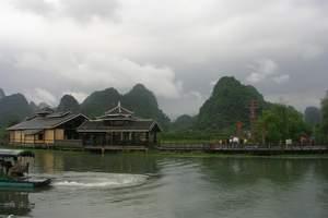 武汉到桂林、漓江、阳朔、银子岩、世外桃源高铁三日