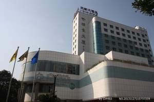 温州市中心挂三星级酒店天都大酒店