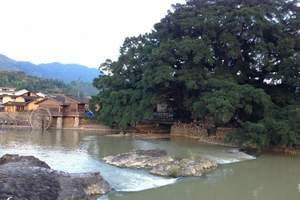 泉州到漳州南靖土楼云水谣古道一日旅游线路