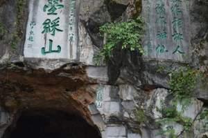 西安至桂林旅游团报价(漓江/象鼻山)桂林双飞四日旅游线路指南