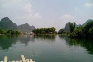 遇龙河朝阳工农桥漂流