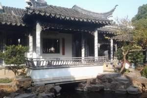 【遇见江南】迪士尼乐园、灵山圣境、乌镇南浔6日游(上海往返)