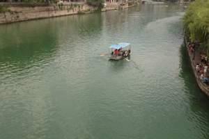 贵州黔东南镇远高过河漂流一日游