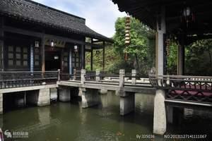 上海出发 杭州乌镇千岛湖三日 含宋城千古情 住杭州三星酒店
