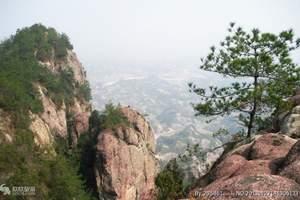 衡阳出发到岳阳石牛寨旅游 玻璃桥 平江纪念馆 2天 周六发