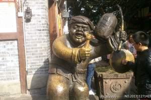 重庆磁器口古镇