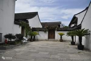 年春节福州去乌镇上海杭州旅游团|春节华东旅游5天