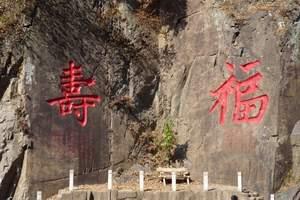大连到本溪关门山、东北枫叶之王蒲石河公园0自费0购物二日游