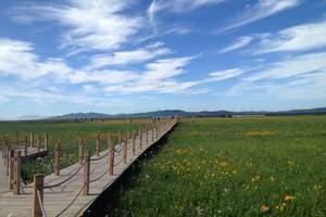 5.28|漫步【百花山】登高远眺 登山摄影-休闲【连发3天】