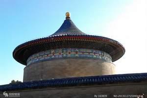 重庆到北京五日游_北京旅游_北京登天安门城楼_看天安门升国旗