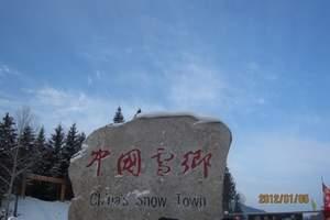 郑州去东北旅游_郑州到东北哈尔滨、亚布力滑雪、雪乡双卧7日游