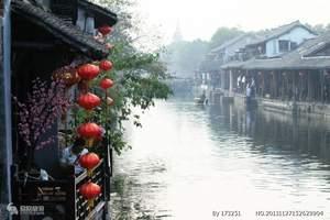 南昌到杭州西溪湿地、乌镇、西塘双动三日游