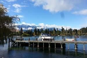【去罗托鲁瓦旅游费用】澳大利亚新西兰12日|墨尔本旅游团线路
