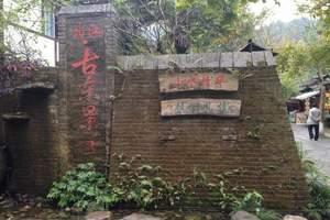桂林漓江古东景区