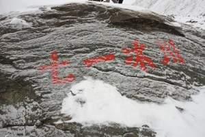 嘉峪关七一冰川