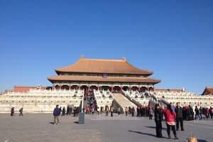 太原到天津旅游报价_北京、天津高铁五日游