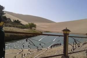天池、吐鲁番、喀纳斯、喀什、敦煌、嘉峪关、兰州、西安13日游