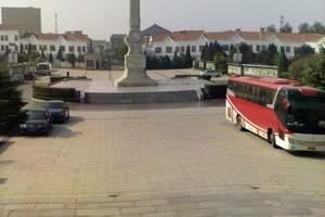 漯河南街村