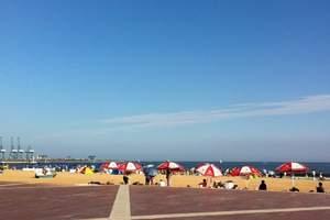 南戴河海滨休疗旅游区