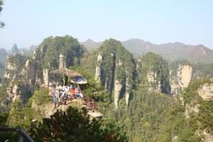 几月去张家界旅游最好、青岛去张家界旅游杨家界袁家界芙蓉镇2天