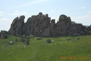 赤峰旅游:贡格尔草原 达里湖 白音敖包 石林 青山3日游
