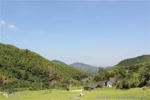 岳阳出发到平江幕阜山一日游,登高望远胜地|中国国旅步行街网点