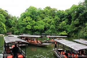 广元清明节旅游线路|广元到石象湖+黄龙溪2日游旅行团