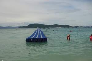 西安到普吉岛旅游 普吉双飞7日游(无自费)