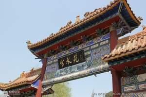 【林州红旗渠精神】邯郸到河南林州红旗渠一日游