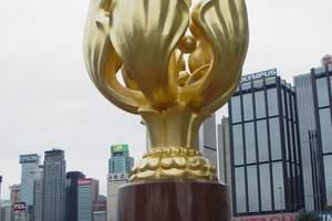北京到香港旅游、海洋公园、澳门、含香港自由活动一天双飞五日游