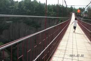 衡阳周边游 岳阳石牛寨旅游·玻璃桥、仙姑岩汽车2天 周六发