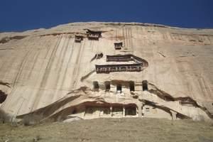 张掖七彩丹霞国家地质公园、马蹄寺风景名胜区一日游