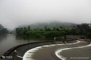 成都周边又一超大型国家森林公园|瓦屋山雅女湖+柳江古镇二日游