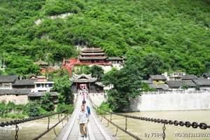 甘孜泸定桥