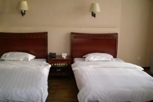 承德市区四星酒店预订承德紫御国际假日酒店特价房预订