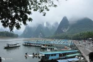 假期去哪儿玩_和爸爸妈妈一起来场亲子游_去桂林体验高空热气球