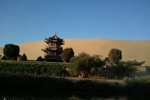 【青海旅游线路】西宁塔尔寺阿什贡单飞5日|北京去宁夏旅游攻略