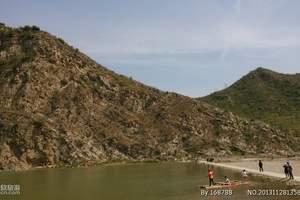 北京周边游 房山十渡拒马乐园戏水、孤山寨踏青 汽车 一日游