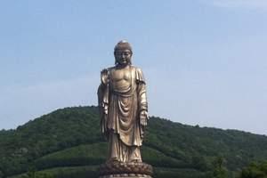 无锡灵山胜境、鼋头渚、影视城纯玩二日游(含1早2正餐)