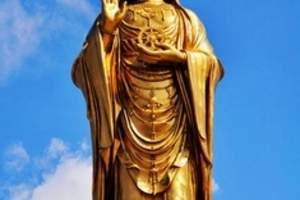 到普陀山旅游 舟山一日游  南海观音_普陀山攻略 普陀山寺庙