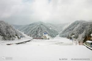 洛阳嵩顶滑雪场一日游