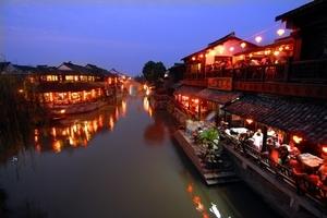 宁波到杭州、乌镇二日游 古镇旅游 从杭州到乌镇旅游