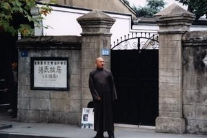 宁波出发到蒋氏故居溪口一日游 蒋介石 雪窦山在哪里 奉化一日