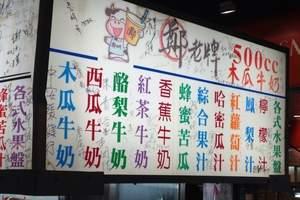 石家庄直飞台湾环岛八日游-石家庄能去台湾的旅行社/台湾旅游