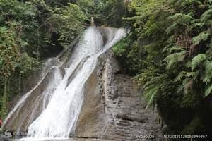 古东森林瀑布群