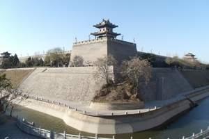 太原到西安的旅游团【明城墙、兵马俑、华清池、华山双动四日游】