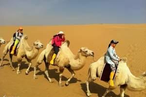 假期出游草原_呼和浩特周边游_希拉穆仁草原库布其沙漠两日游