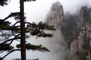 南昌出发到安徽黄山|宏村双高三日游
